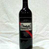 wynns-coonawarra-estate-cabernet-shiraz-merlot-2007-jpg