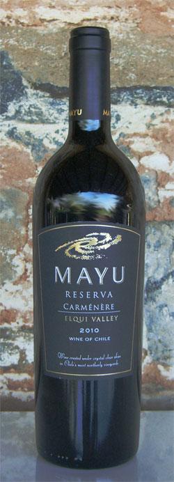 Mayu Reserva